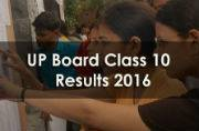 UP Board Class 10 result to be announced shortly on http://upresults.nic.in/