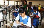 Same old story: Girls outshine boys in ICSE and ISC exams
