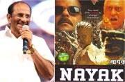 Baahubali screenwriter for the sequel of Nayak?