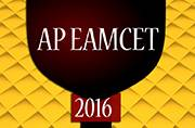AP EAMCET 2016: First phase seat allotment to be released today at apeamcet.nic.in