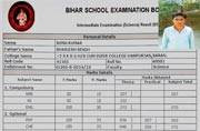 Bihar Board Fiasco: Appears in Class 12 exam with Maths, gets 77 in Biology