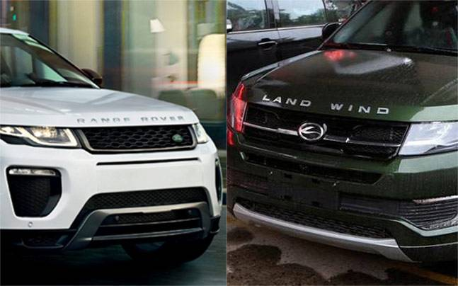 Range Rover Vs Land Rover >> How good is JLR Range Rover Evoque's Chinese doppelganger Landwind X7? - Auto News