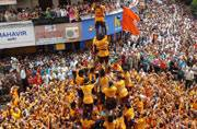 Dahi Handi controversy: Bombay HC relief for state chief secretary, BMC commissioner and DGP