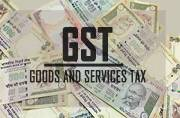 What is the GST Bill? What does it mean to you and me?