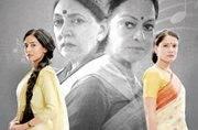 Meri Awaaz Hi Pehchaan Hai stars Amrita Rao and Aditi Vasudev at loggerheads?