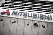 Mitsubishi Motors used improper mileage data for older models