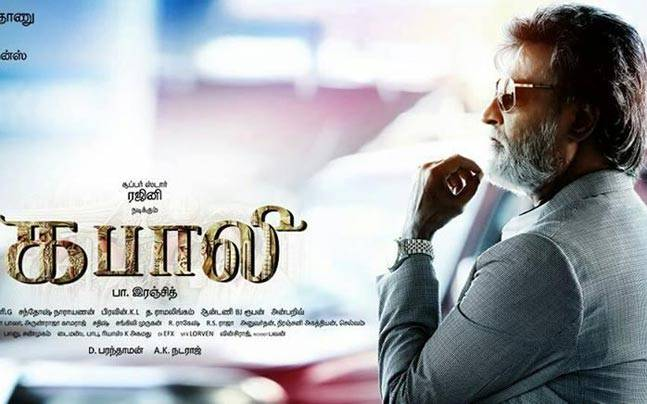 New poster of Kabali