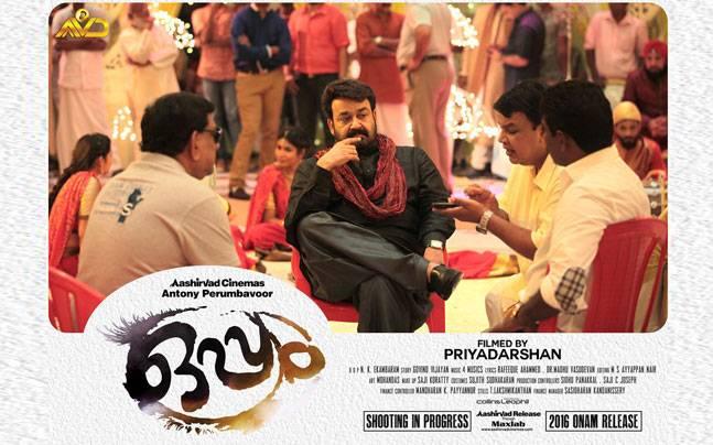 Director Priyadarshan Keen To Remake His Oppam In Hindi Movies News