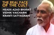 Mathura violence mastermind Ramvriksh Yadav dead