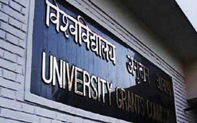 UGC's smart cities mission