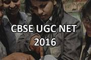 CBSE NET Exam 2016 scheduled to be held tomorrow postponed in Kashmir
