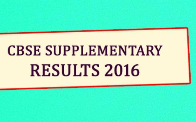 CBSE Class 10, Class 12 Supplementary Results 2016