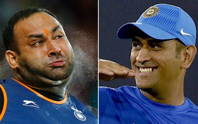 Inderjeet Singh and MS Dhoni