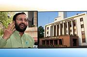 IIT (Amendment) Bill passed by Lok Sabha for opening 6 new IIT's