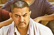 Dangal: Aamir Khan introduces his champion daughters in new poster