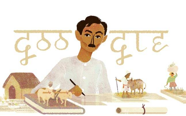 Google doodle on Premchand