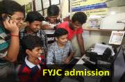 FYJC Admission 2016: 30,000 students left without seats
