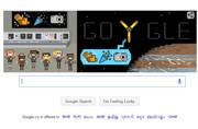 Google cheers Juno's arrival in Jupiter with a doodle