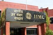 IIMC Entrance Exam 2016: Important dates and courses offered