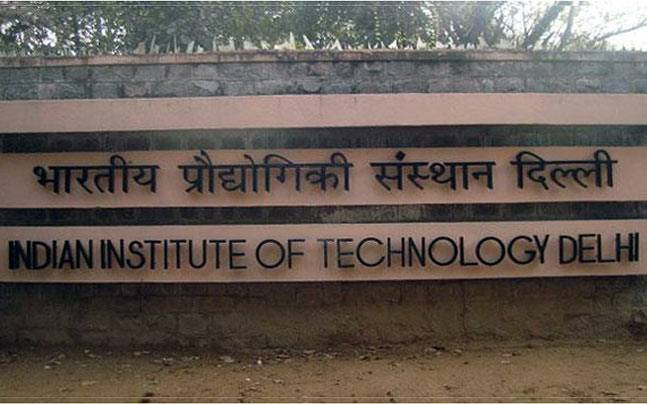 HRD ministry mulls helping IIT students in getting loans