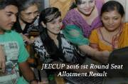 JEECUP 2016: First seat allotment results 2016 announced at jeecup.nic.in