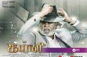 Kabali: Audience will see a different Rajinikanth in the film, says Pa Ranjith