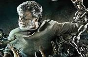 Kabali: Tickets for Rajinikanth-starrer being sold by 'fan clubs' for exorbitant prices