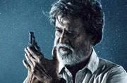 Kabali box office collection: Rajinikanth's film nears Rs 250-cr mark