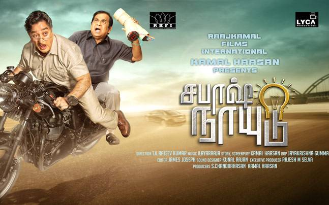 Kamal Haasan changes the entire team of Sabash Naidu