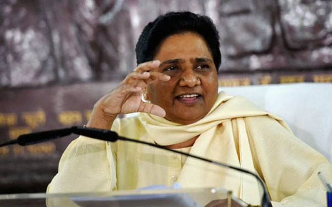 BSP chief Mayawati. (File Photo/PTI)