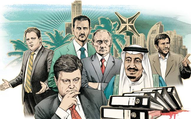 Panama Papers revealed many world leaders had hidden their money in tax havens.