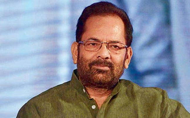 The Narendra Modi govt has done more for the minorities in two years than 10 years of Congress rule. I will take stock of the welfare schemes by establishing direct contact with the minorities: Naqvi
