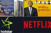 Netflix India and Hotstar are at each other's throat in this Twitter battle