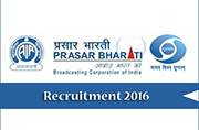 Prasar Bharati hiring for various posts: Apply before July 26
