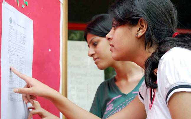 Kerala HSCAP plus one second supplementary results declared