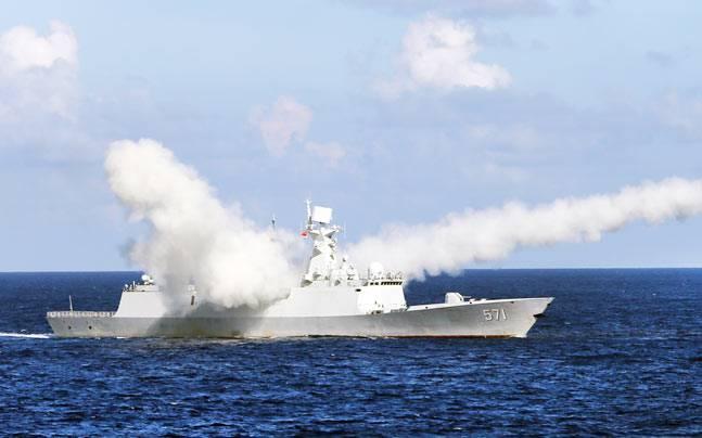 South China Sea,China