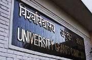 Karnataka Open Universuty off the scanner under UGC