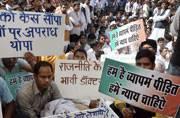 Vyapam scam: Madhya Pradesh High Court grants bail to Jagdish Sagar