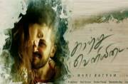 Kaatru Veliyidai: Karthi sports three different looks in his upcoming film