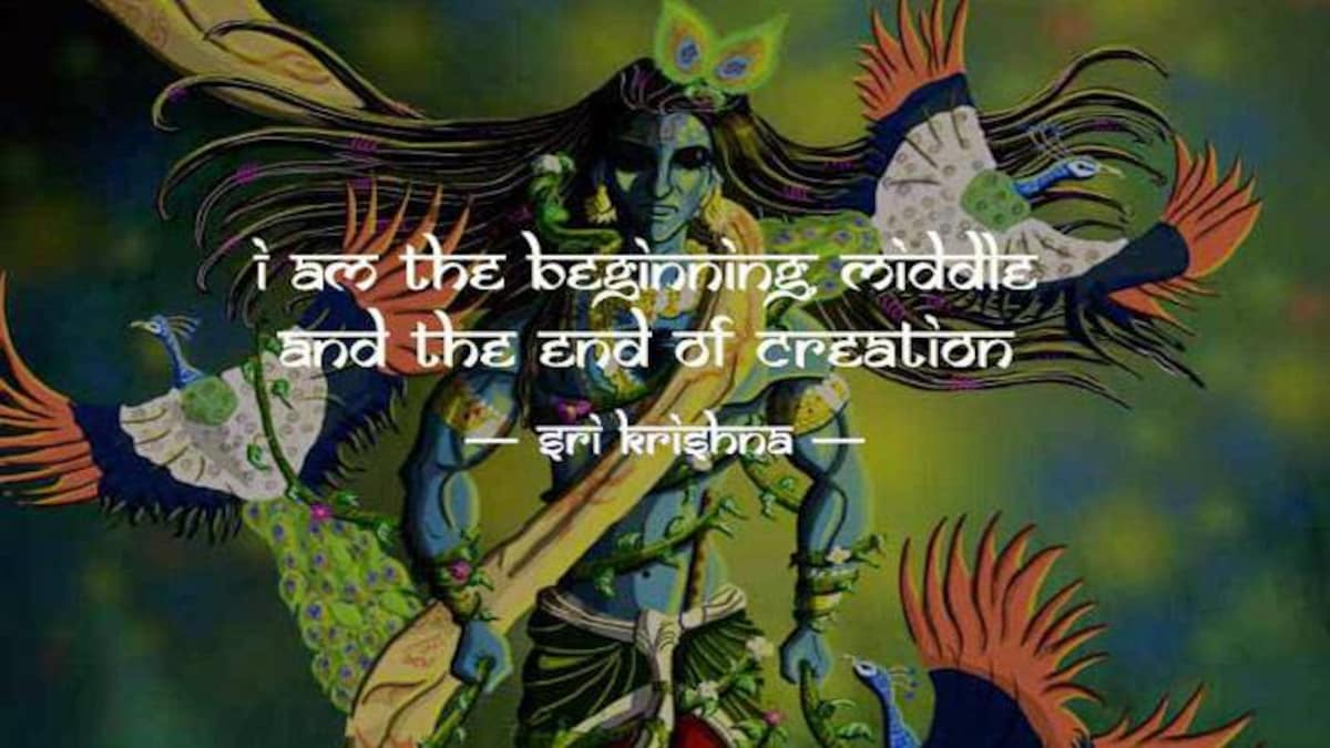 Happy Janmashtami Lord Krishna S Quotes From Srimad Bhagavad Gita Education Today News