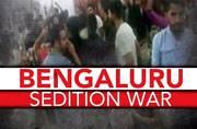 Amnesty row: BJP forcing students to protest, says Karnataka Home Minister Parameshwara