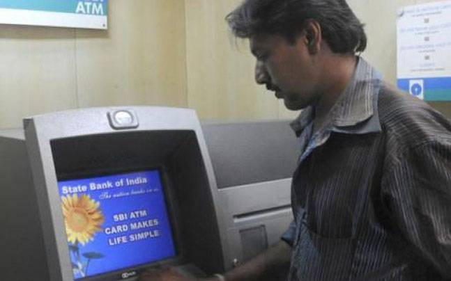 Beware of criminals who hack into bank accounts by applying