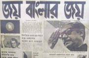 Celebrating the bond: India, Bangladesh to co-produce 'factual' documentary on 1971 War of Liberation