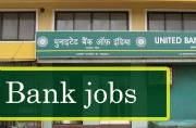 United Bank of India is hiring: Apply for faculty, assistant posts, apply before August 15