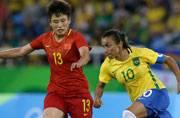 Rio 2016: Brazil soccer players give hosts a winning start