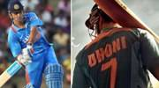 Dhoni will launch Sushant-starrer MS Dhoni: The Untold Story's trailer in three cities