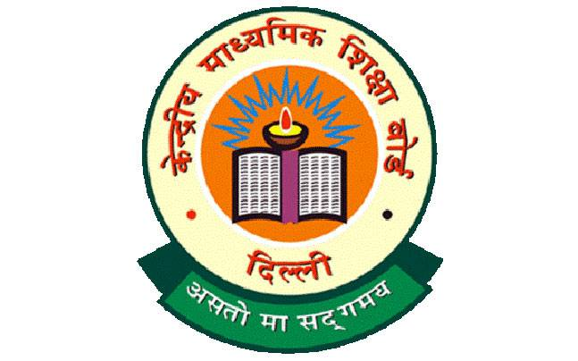 CBSE to bring about changes in existing bylaws, also to recruit teachers for KVs and Jawahar Navodaya Vidyalayas