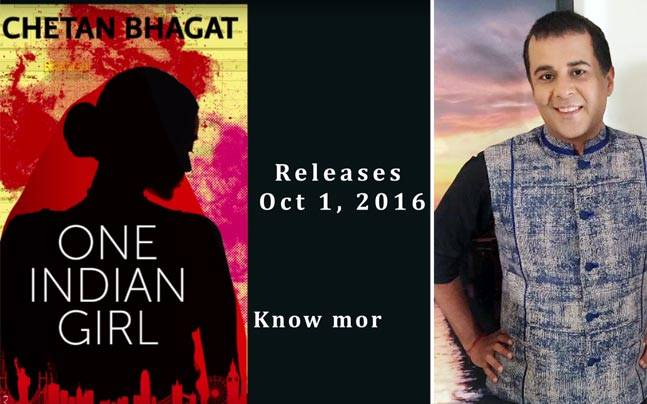 chetan bhagat book in hindi pdf free download