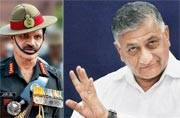 Dalbir Singh-VK Singh spat: Caution, confusion and silence from both sides