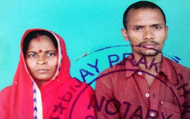 Woman marries son-in-law in Bihar